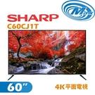 【麥士音響】SHARP夏普 60吋 4K電視 C60CJ1T
