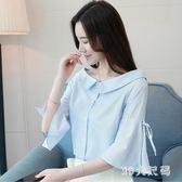 中大尺碼一字領露肩半袖女新款夏裝短袖T恤小清新條紋喇叭袖雪紡上衣 QG4648『M&G大尺碼』
