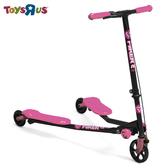 玩具反斗城 Y.Volution搖擺滑板車-兒童入門款