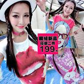 克妹Ke-Mei【AT46765】SPICY龐克辛辣風紅唇字母圖印蝙蝠袖T恤洋裝