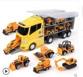 玩具車兒童玩具車模型0-1-2-3-4-6周歲合金小汽車男孩益智寶寶小孩男童7LX 童趣屋