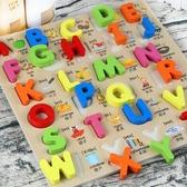 木質早教數字母拼圖1-2-3-6周歲益智玩具男女孩立體拼板 居家物語