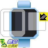 [東京直購] PDA工房 120PDA60033137 保護貼 Perfect Shield Magical Watch 用