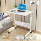 F台式書桌簡約家用學生臥室男孩簡易桌子初中生家庭懶人中學生寫 現貨快出