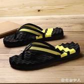 人字拖鞋夏季2019新款休閒防滑韓版潮流涼拖個性沙灘鞋 QX5052【棉花糖伊人】