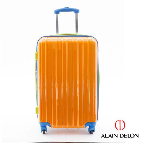 法國 ALAIN DELON 亞蘭德倫 24吋 時尚摩登撞色 行李箱 旅行箱(活力橘)
