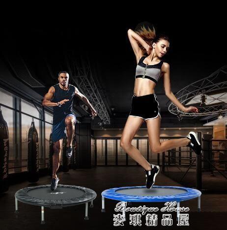 蹦蹦床家用兒童蹦床折疊室內增高彈跳床成人健身房家庭跳跳床igo  麥琪精品屋