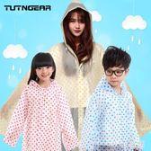 中大尺碼雨衣 一次性雨衣成人旅游雨衣男女學生時尚輕便防水 nm13978【VIKI菈菈】