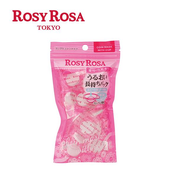 ROSY ROSA 膠囊壓縮面膜 12個入  ◇iKIREI