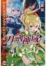 Sword Art Online 刀劍神域(17)Alicization awa