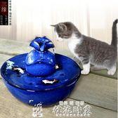 飲水器瓷閣貓貓咪飲水器寵物飲水機自動循環動物用品盆陶瓷環保 韓流時裳