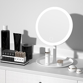 led化妝鏡女學生宿舍便攜臺式桌面梳妝鏡帶燈補光家用充電小鏡子 幸福第一站