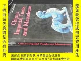 二手書博民逛書店中國曆代皇帝陵墓罕見luo zhewen china s imp