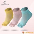 6雙裝 五指襪子網眼女船襪四季吸汗透氣五趾襪分趾棉襪【小獅子】