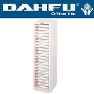 DAHFU 大富  SY-B4-222N  落地型效率櫃-W327xD402xH1062(mm) / 個