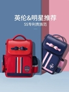kk樹書包小學生女孩6-12周歲兒童1-3-6年級女童後背背包 黛尼時尚精品