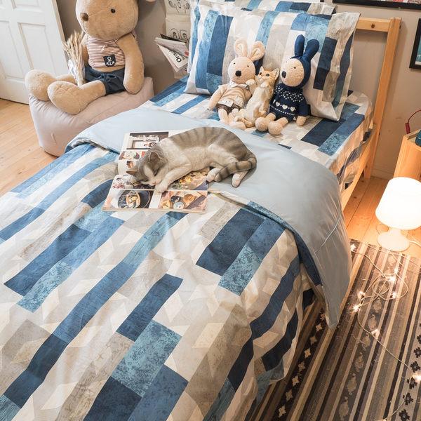 藍色大理石  D2雙人床包雙人薄被套四件組  100%精梳棉  台灣製 棉床本舖