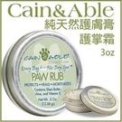 *WANG*美國Cain & Able【...
