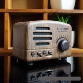 收音機 復古音箱迷你小音響帶fm收音機插卡U盤可愛少女心便攜式無線【快速出貨免運八折】