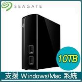 【南紡購物中心】Seagate 希捷 Backup Plus Hub Desktop 3.5吋 10TB 外接硬碟(STEL10000400)