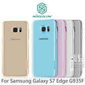 【妃凡】NILLKIN 三星 Galaxy S7 Edge G935F 本色 TPU 軟套 超薄 貼機 軟殼 保護殼