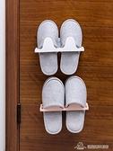 卡通小熊壁掛式鞋架鞋子收納架家用墻上粘貼省空間拖鞋架子【618店長推薦】