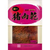 唯一豬肉乾-香辣口味300g【愛買】