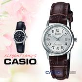 CASIO 卡西歐 手錶專賣店   LTP-V002L-7B2 指針女錶 皮革錶帶 防水 日期顯示 全新品 保固一年
