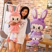 毛絨玩具公仔兔子玩偶女生睡覺抱枕布娃娃可愛兒童【淘夢屋】