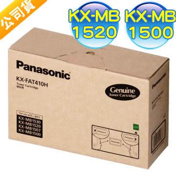 【免運】國際牌 Panasonic KX-FAT410H 原廠雷射傳真機碳粉匣(碳粉+滾筒) (適用 KX-MB1520TW,KX-MB1500TW)