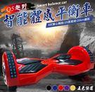 ☆手機批發網☆ Q5智能平衡車【雙輪8吋款】15公里版,電動車、滑板車、自行車