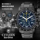 【5年延長保固】CITIZEN CA0645-82L 光動能 CITIZEN