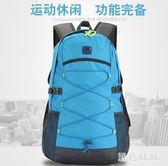 旅行雙肩包男女學生背包電腦包旅游登山包大中學生書包25L qf7818【黑色妹妹】