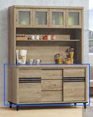 《凱耀家居》古橡木5尺碗盤櫃 (下座) 110-592-4