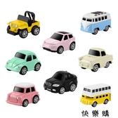 快樂購 兒童玩具車套裝