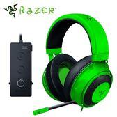 【Razer 雷蛇】Kraken TE 北海巨妖 競技版耳機麥克風 (綠)