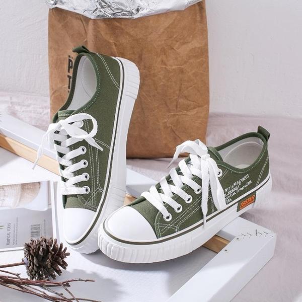 ins帆布鞋女學生韓版原宿ulzzang網紅板鞋新款潮鞋百搭小白鞋 可然精品