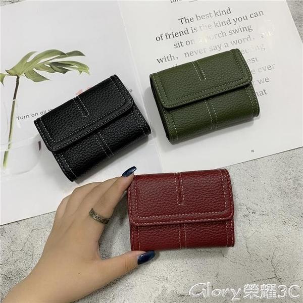 名片夾小卡包女2021新款潮韓版簡約百搭扣零錢包名片夾信用卡套風琴卡包 榮耀 上新