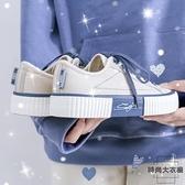 小白鞋韓版帆布鞋女夏季薄款百搭韓國餅干鞋【時尚大衣櫥】