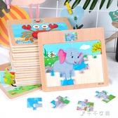 木質兒童立體拼圖早教益智力開發玩具男女孩積木拼板 千千女鞋