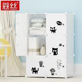 衣櫃收納箱塑料特大號衣物玩具儲物櫃塑料家用衣服組合整理箱子BL 全館八折免運嚴選