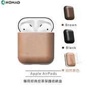 現貨【A Shop】NOMAD x HORWEEN皮革 AirPods 2 / 1 專用經典皮革保護收納盒