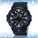 CASIO 卡西歐 手錶專賣店 國隆 G...