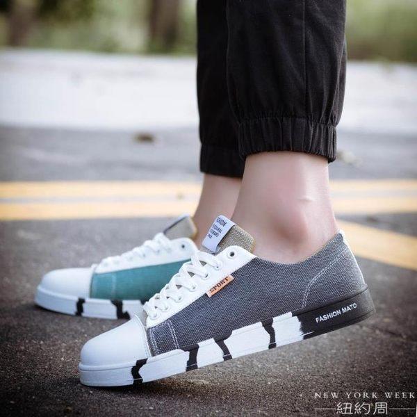 厚底鞋 透氣帆布低幫平底鴛鴦休閒鞋