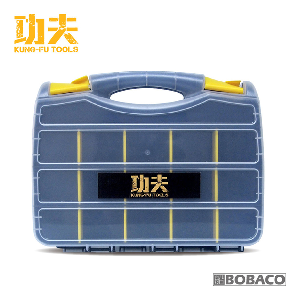 【功夫30格雙開零件收納盒】收納箱 工作提盒 工作手提盒 工作手提箱 手提工作箱 手提工具箱