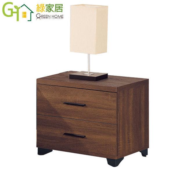 【綠家居】凱緹 時尚1.6尺床頭櫃/收納櫃