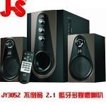 《JS淇譽電子》JY3052 不倒翁 2.1 藍牙全木質喇叭 可插USB/SD卡