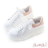 amai極輕盈厚底撞色真皮小白鞋 粉