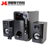 【JS 淇譽電子】JY3071 2.1聲道藍牙無線喇叭