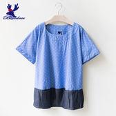 American Bluedeer- 小花條紋上衣
